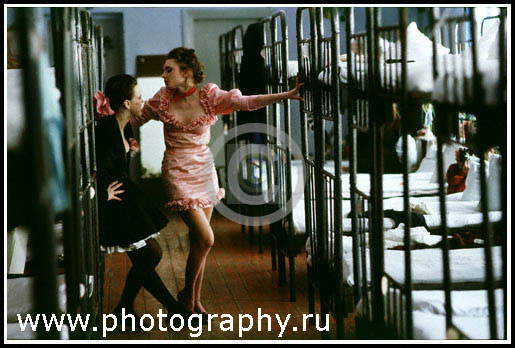 Girls' reformatory in Ryazan, Russia